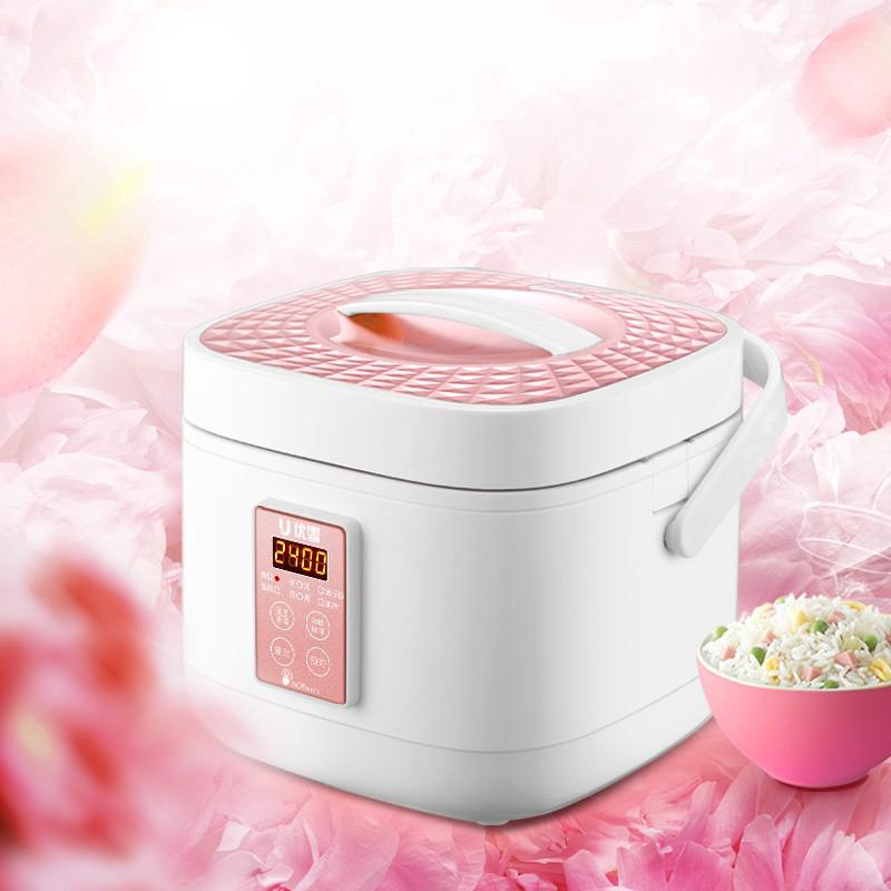 544535930 Intelligent Mini Electric Rice Cooker 3L Timing Reservation Electric Cooker  Pink