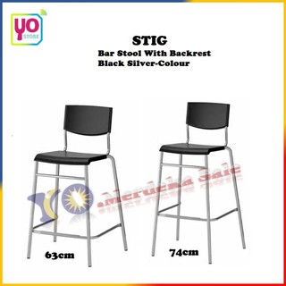 Terrific Swedish Design Stig Bar Stool With Backrest Black Silver Colour Gmtry Best Dining Table And Chair Ideas Images Gmtryco