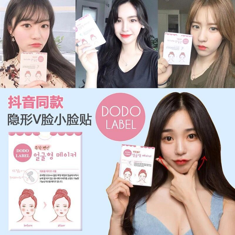 2263c0e567b1 READY STOCK Ins Dodo Label V Face Stickers HOT Thin Face Stickers 40 pieces