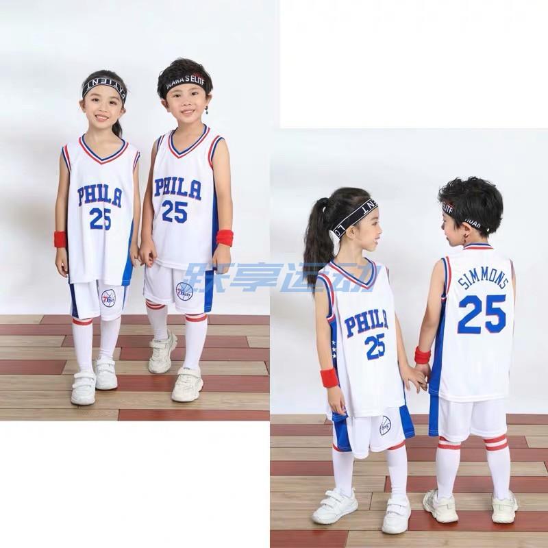 FILWS Basketball Jersey James Harden Childrens Basketball Uniform Set Childrens Game Training Appearance Jersey
