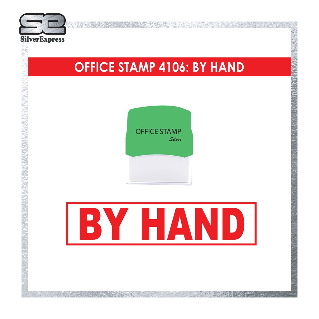 OFFICE STAMP / APPROVED / AMENDMENT / BY COURIER / BY FAX / BY POST / BY HAND / CHECK BY / COD / CASH / CANCELLED