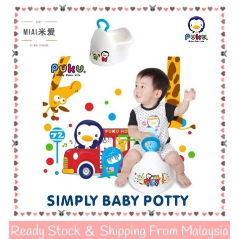 Ready Stock Puku Simply Baby Potty Seat 便座 P17407