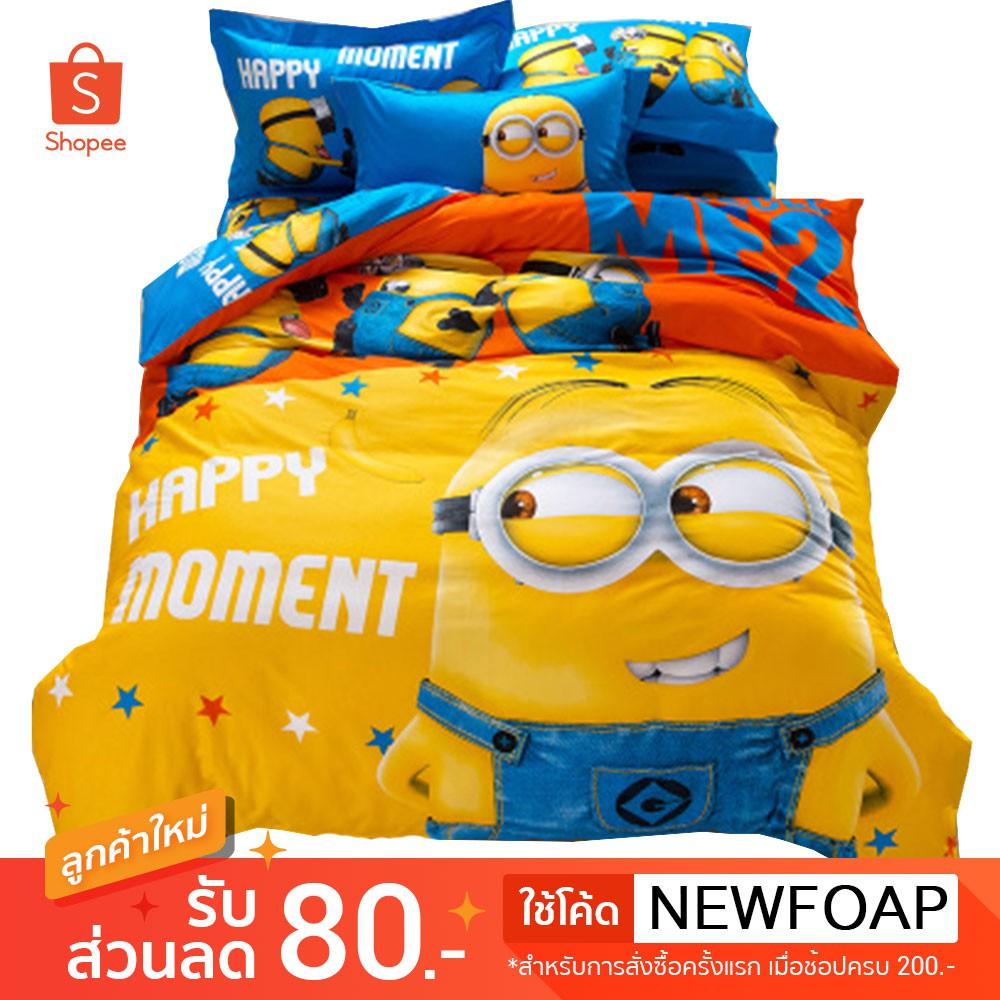 (10 ลาย ระบุลายที่เมนู ข้อความถึงร้าน) ชุดเครื่องนอน ผ้านวม+ชุดผ้าปู ครบชุด 6ชิ้น ลายมินเ