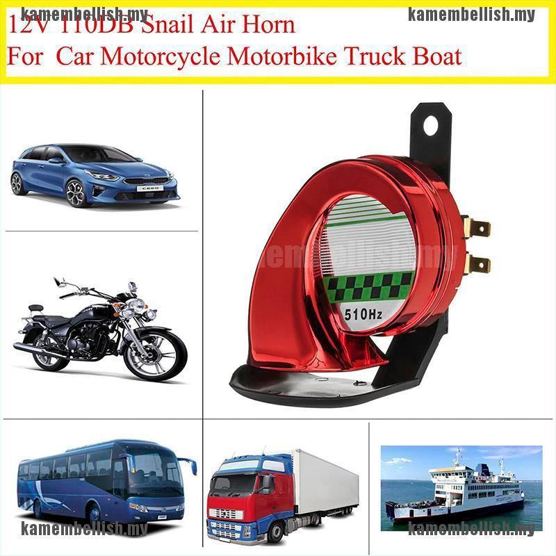 Baoblaze Gold 12V 510Hz Auto Car Motorcycle 110dB Loud Snail Electric Air Horn Universal