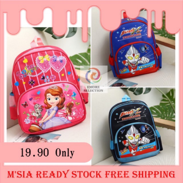 【READY STOCK】New Cute Kindergarten Bag Durable Children's Bag Cartoon Backpack