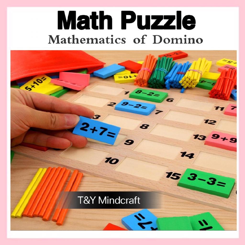 [TNY] Math Puzzle / Math Domino 数字玩具加减法运算