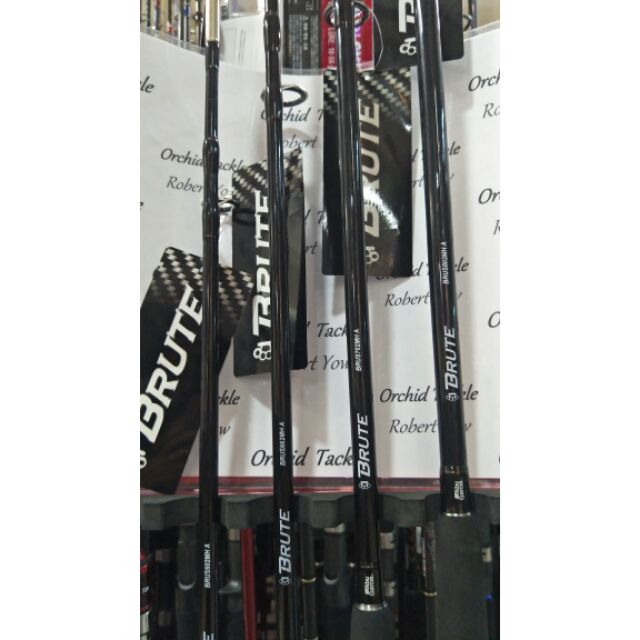 Abu Garcia Brute solid fishing rod