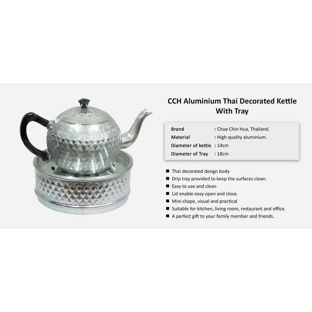 CCH Aluminium Thai Decorated Kettle With Tray Teapot Crocodile