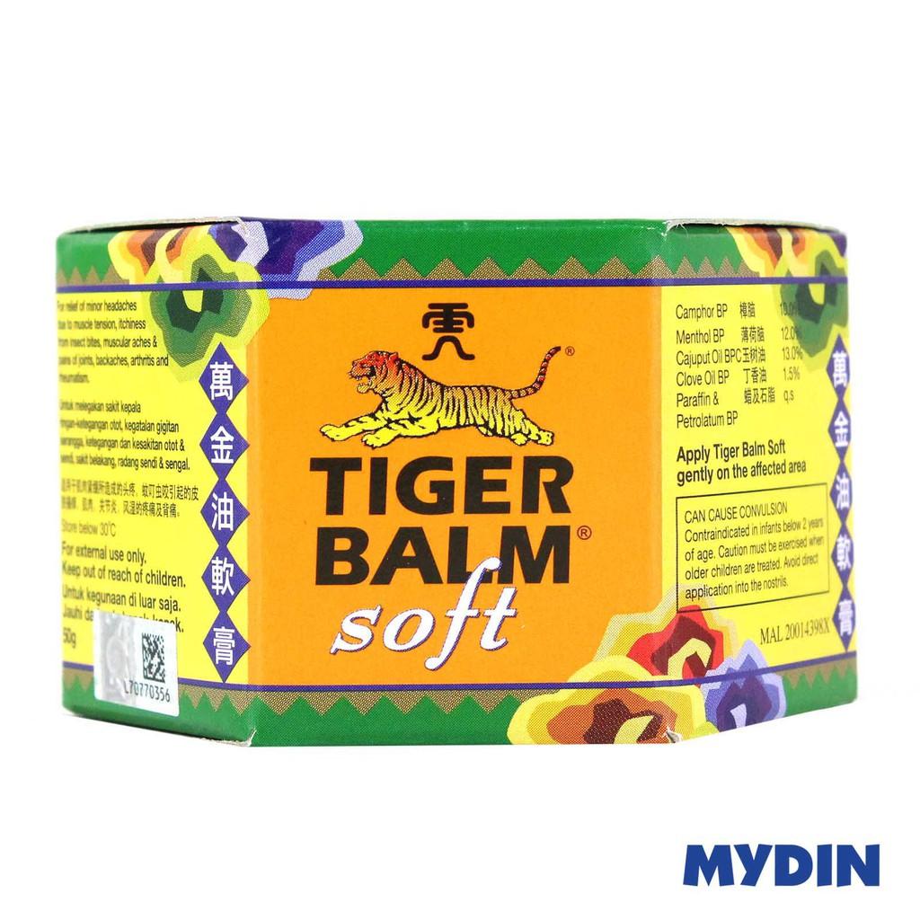 Tiger Balm Soft (50g)