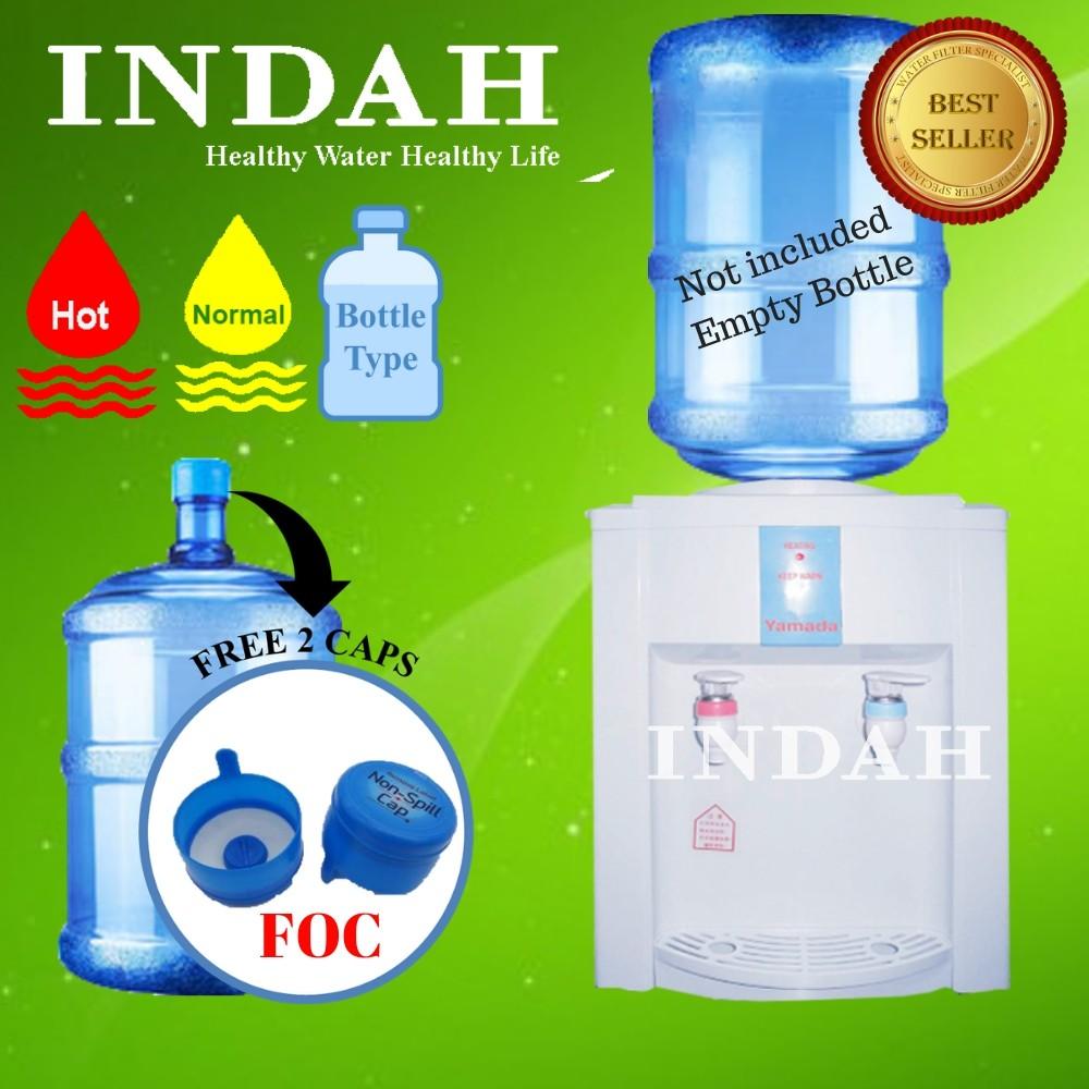 Yamada Bottle Type Water Dispenser 389-08 Hot & Normal Water