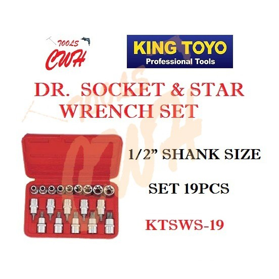 "KING TOYO KTSWS-19 1/2"" 19PCS DR. SOCKET AND STAR WRENCH SET E-TYPE SOCKET TAMPER BIT SOCKET"