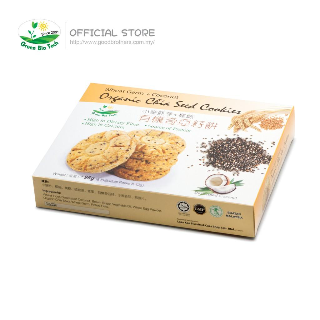 GREEN BIO TECH Organic Chia Seed Cookies 96g