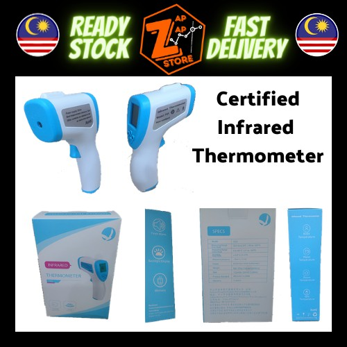 F01- Infrared thermometer