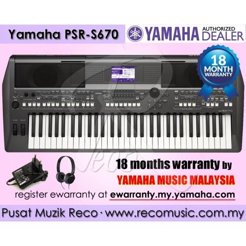 Yamaha PSR-S670 PSR S670 Portable Workstation Keyboard