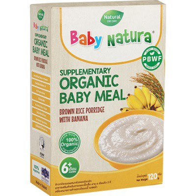 Baby Natura: Organic Brown Rice Porridge with Banana (BEST BUY)