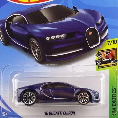 hotwheels bugatti chiron 2019 edition shopee malaysia hotwheels bugatti chiron 2019 edition