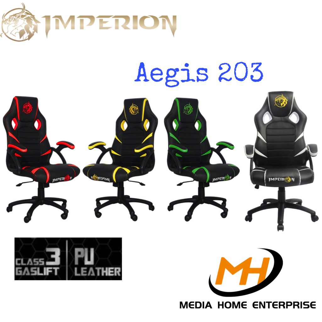 Imperion Gaming Chair Aegis 203 - PU Leather, Butterfly Mechanism