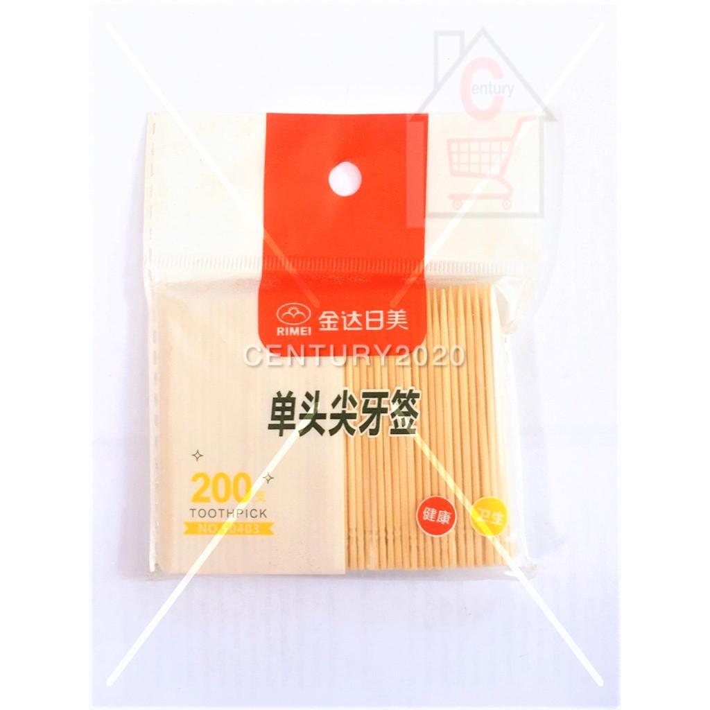 Natural Bamboo Toothpicks Tooth Tool Single Head Toothpick Health Beauty Care Floss 200Pcs