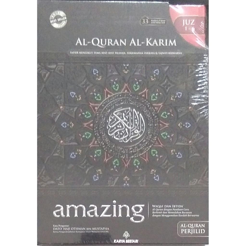 Al-Quran Amazing Perjilid (2021) - Karya Bestari