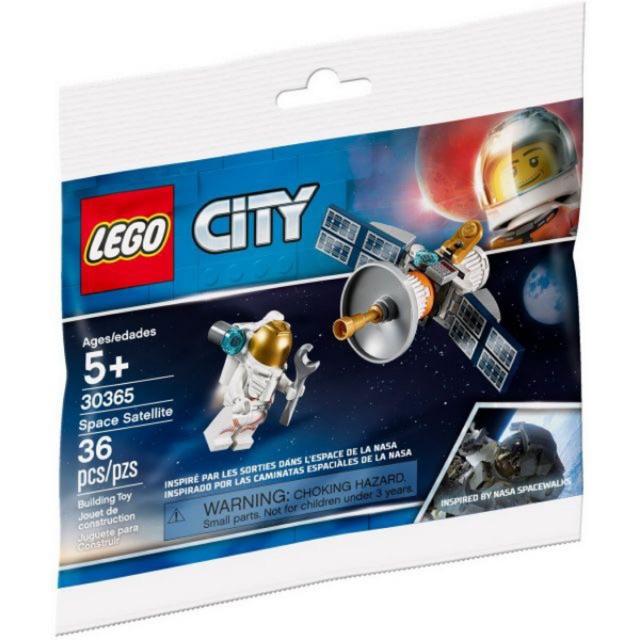 Lego city 30365 space satellite polybeg   Shopee Malaysia