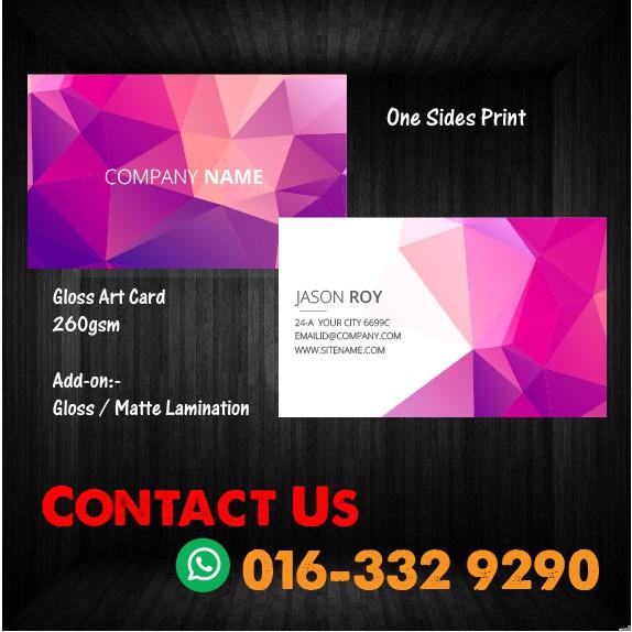 Business Card / Bisnes Kad / Name Card / Kad Nama Design & Printing-1 Sides Only