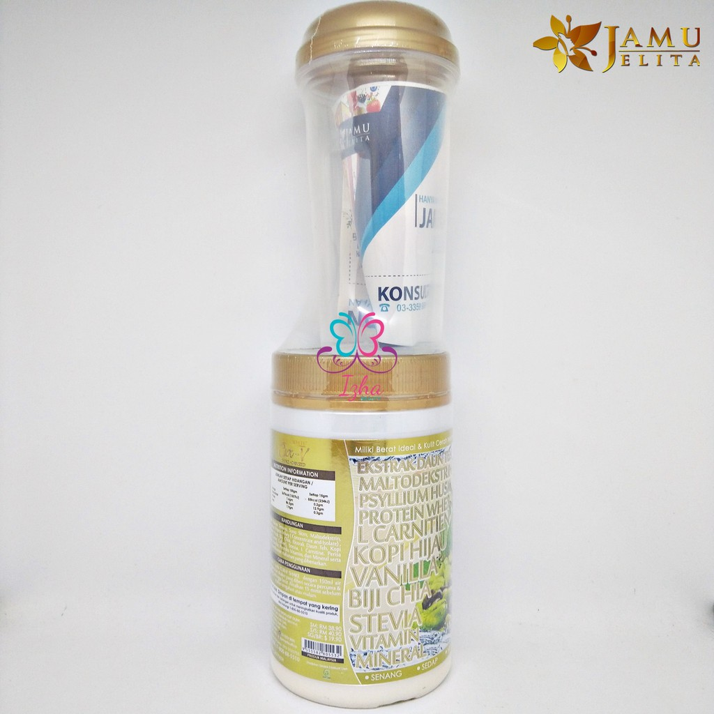 [JAMU JELITA] (CLEAR STOCK) Pearl White Cur-V Shake + Chia Seed - 400g