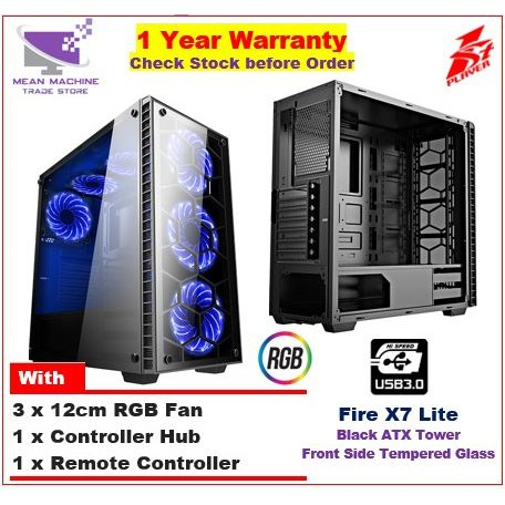 1st Player Firebase X7 Lite Tempered Glass ATX With RGB Fan x 3 Casing  (Remote)