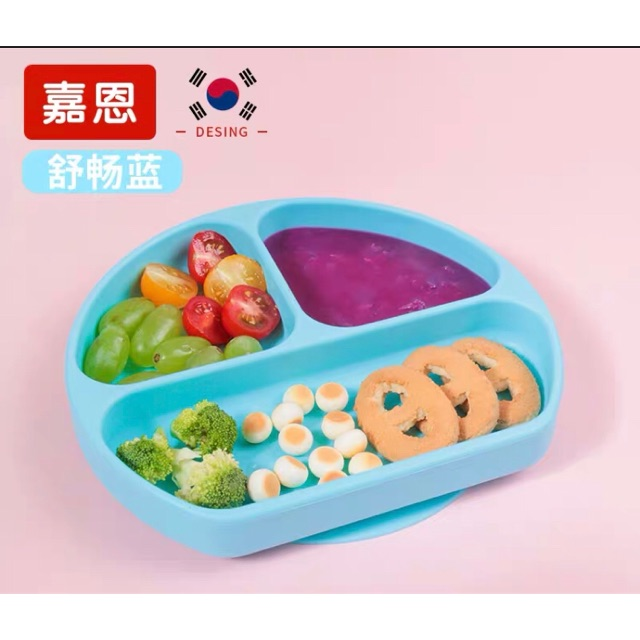 Children Meal Baby Silicone Grid Anti Fall Plate 宝宝硅胶分格吸盘辅食碗