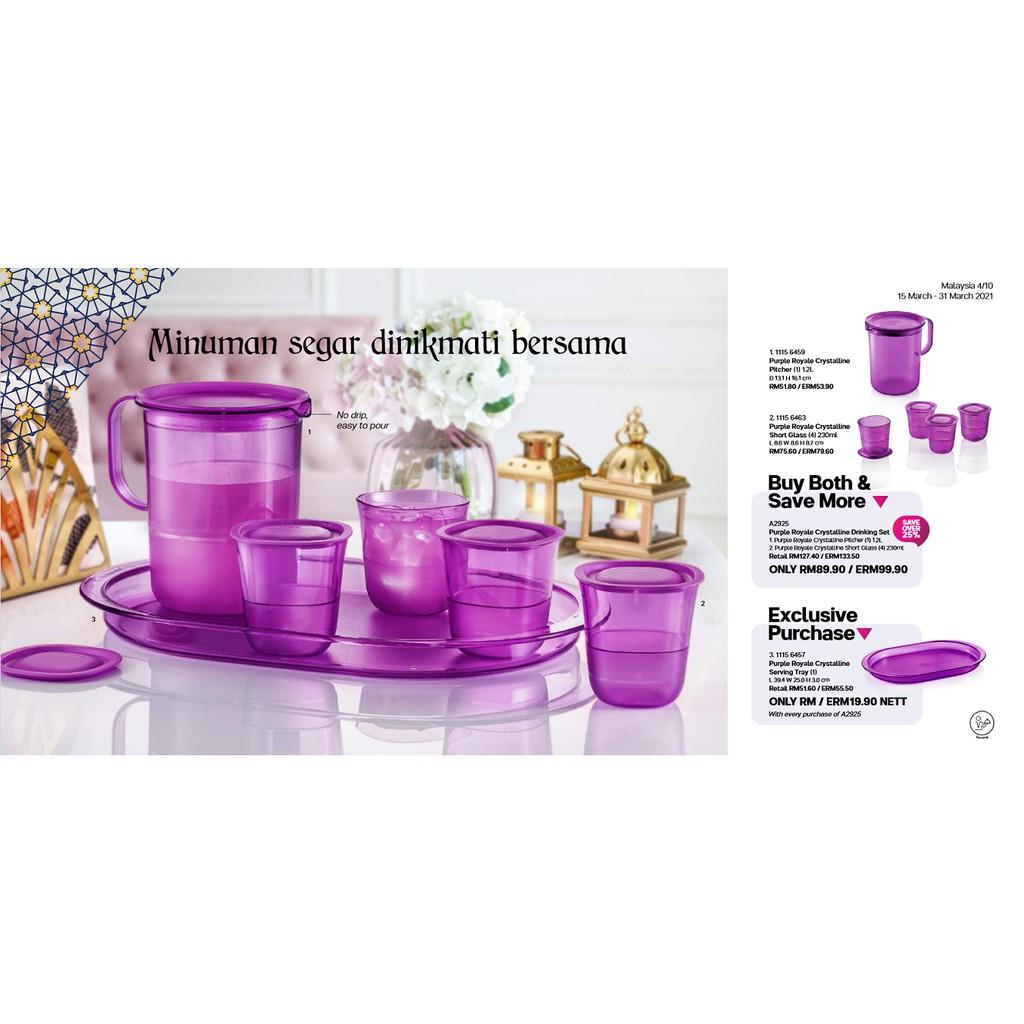 TUPPERWARE Purple Royal Crystalline Drinking Set