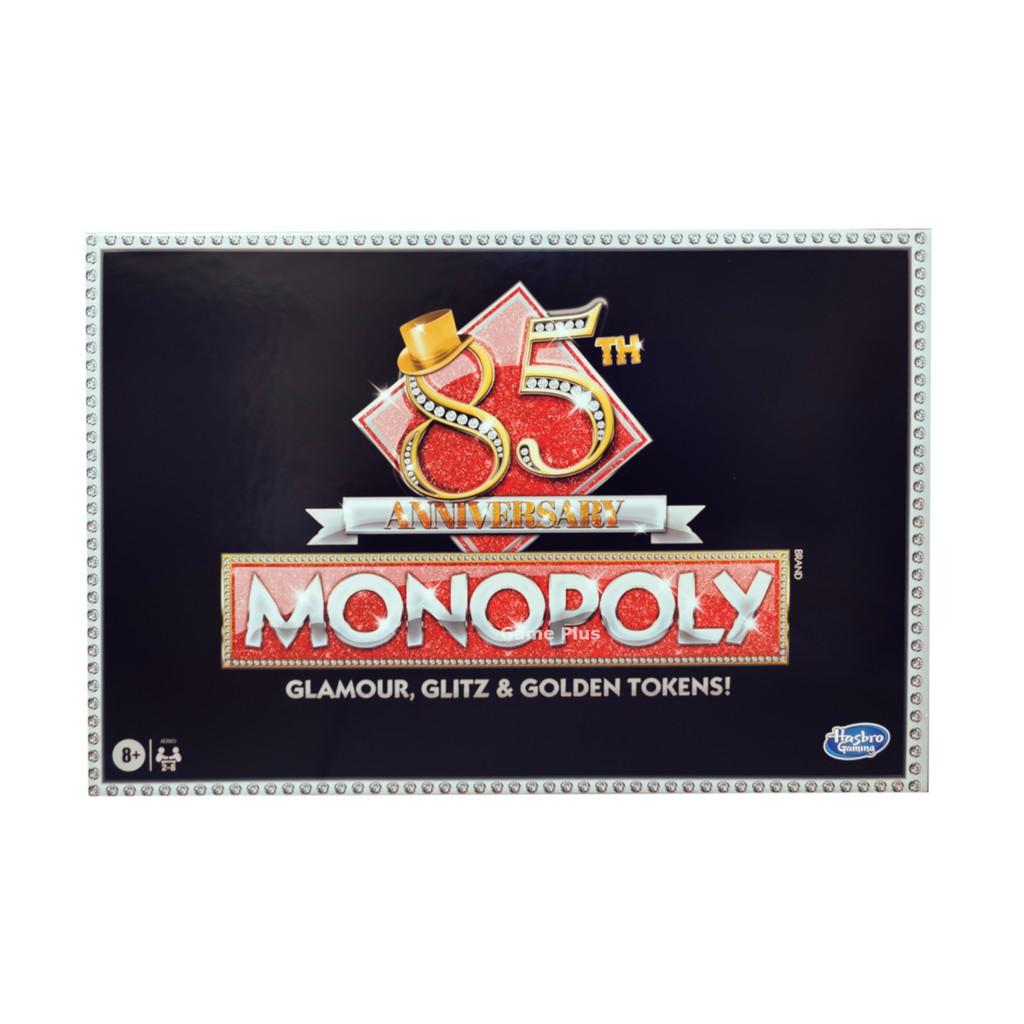 Hasbro Monopoly Game: 85th Anniversary Edition