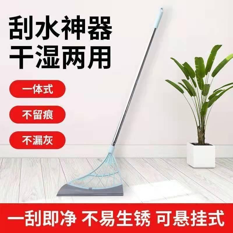 新型魔术扫把拖把刮水器扫地扫头发神器浴室刮水扫把刮水拼接款new magic mop sweeping,wiper,mop