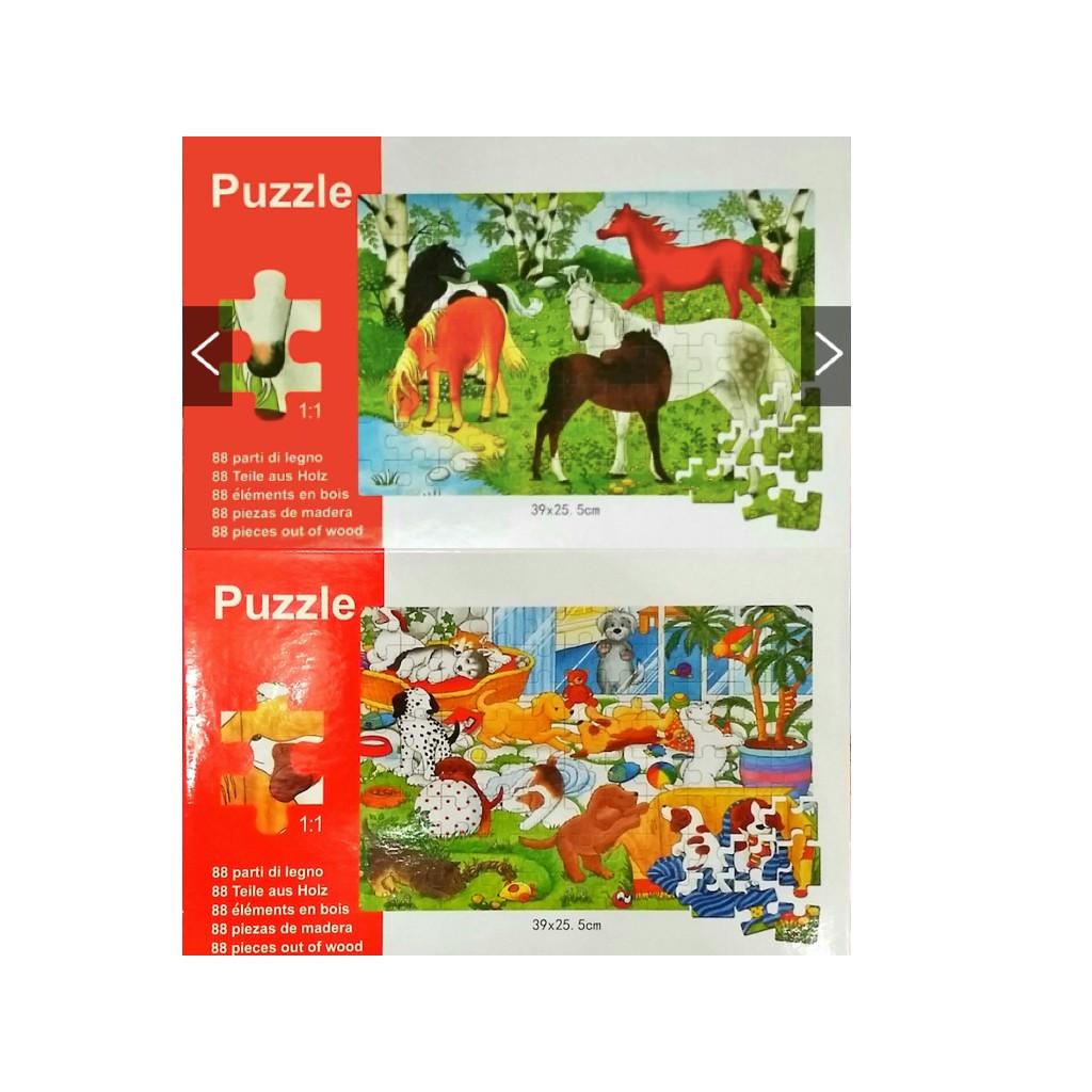 88 Pieces Children Puzzle (Horse & Pets, Set of 2)