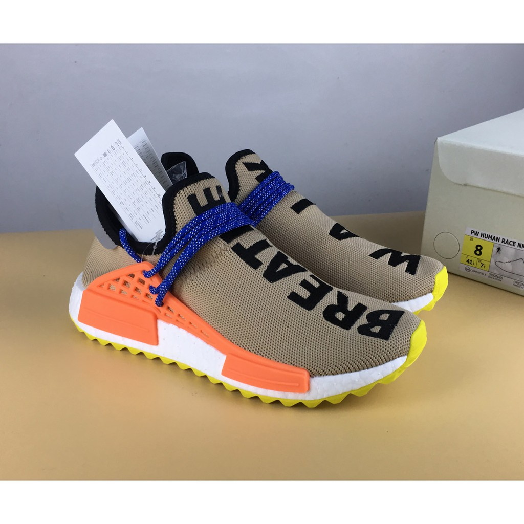 6b72bc5c7 Pharrell Williams x Adidas Human Race NMD Trail Pale Nude