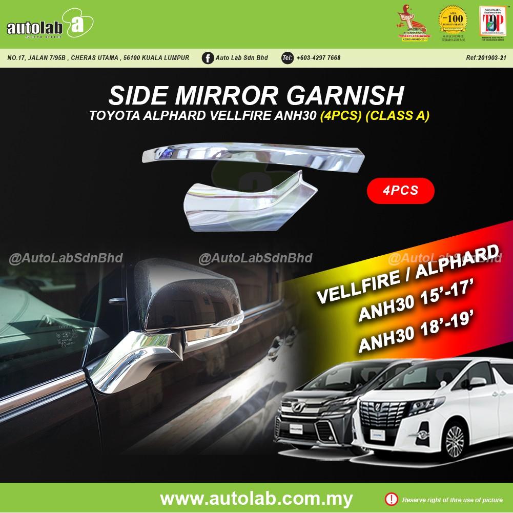 Side Mirror Garnish - Toyota Vellfire/Alphard ANH30 15'-19'
