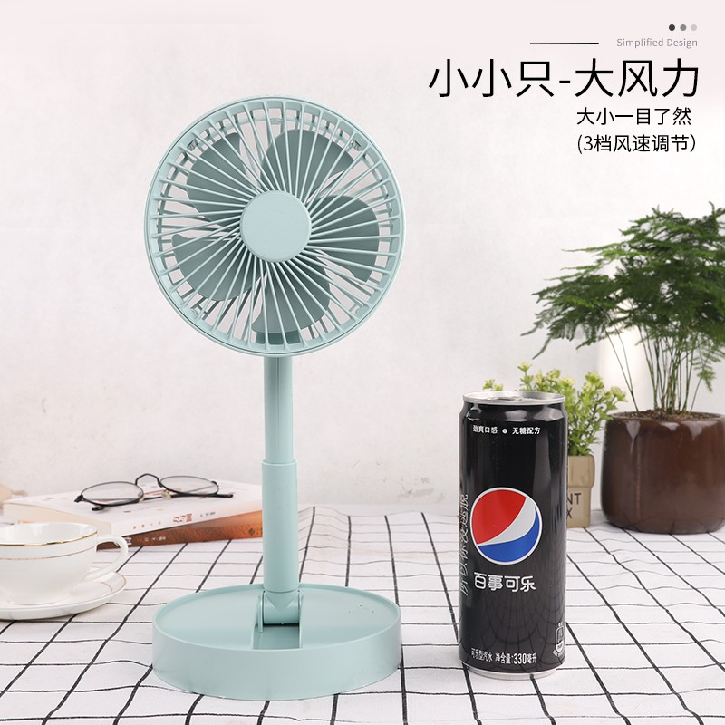 2020 New Three-speed Handheld Desktop Variety Folding Fan Charging Fan USB Desktop Telescopic Mini Fan Kipas Pegang