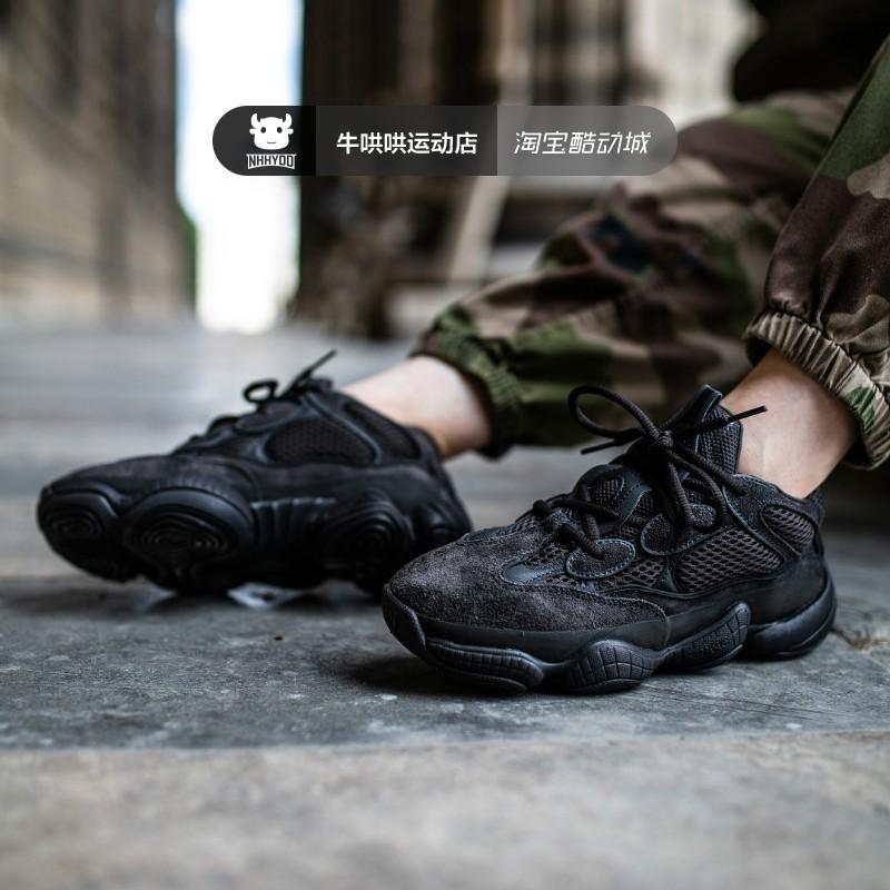 premium selection 000bf bb2a5 Fashion original Adidas Yeezy 500 Utility Black Warrior Grandpa shoes