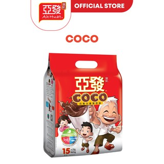 Ah Huat White Coffee Series - Coco/Tea/Kopi O (3 Packs ...