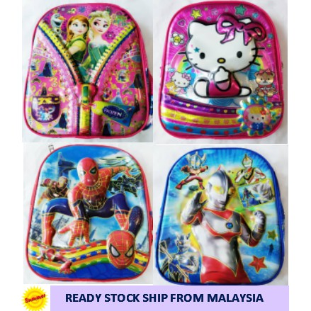 4 Cartoon Design 3D Kid School bag Preschool Bag Primary School Backpack Bag