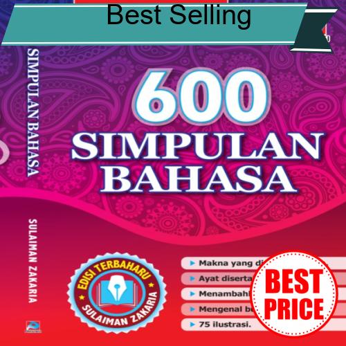 Great Discount 600 Simpulan Bahasa UPSR, PT3 Sesuai Untuk Sekolah Rendah Dan Menengah (Ready Stock)