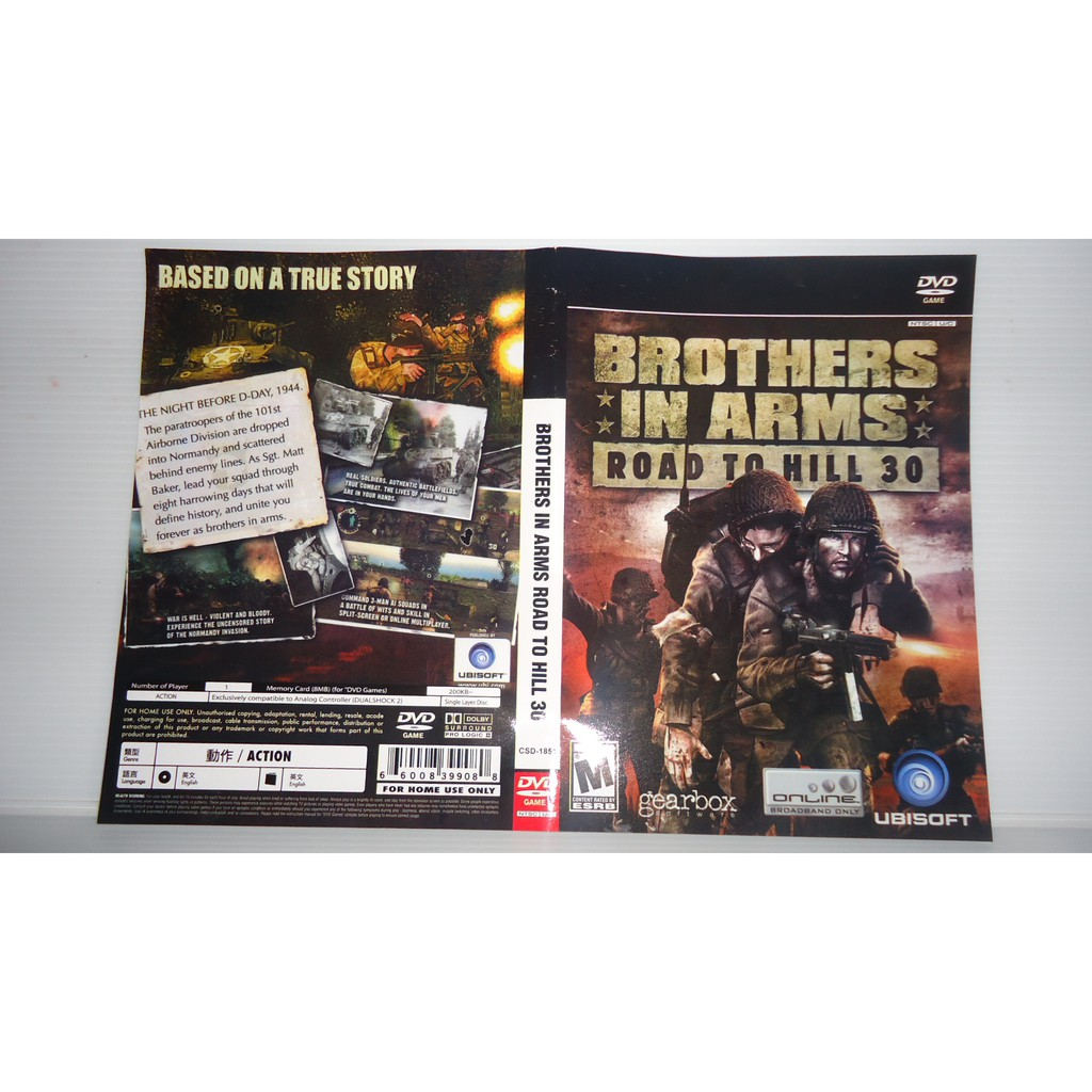 code brothers in arms road to hill 30 ps2