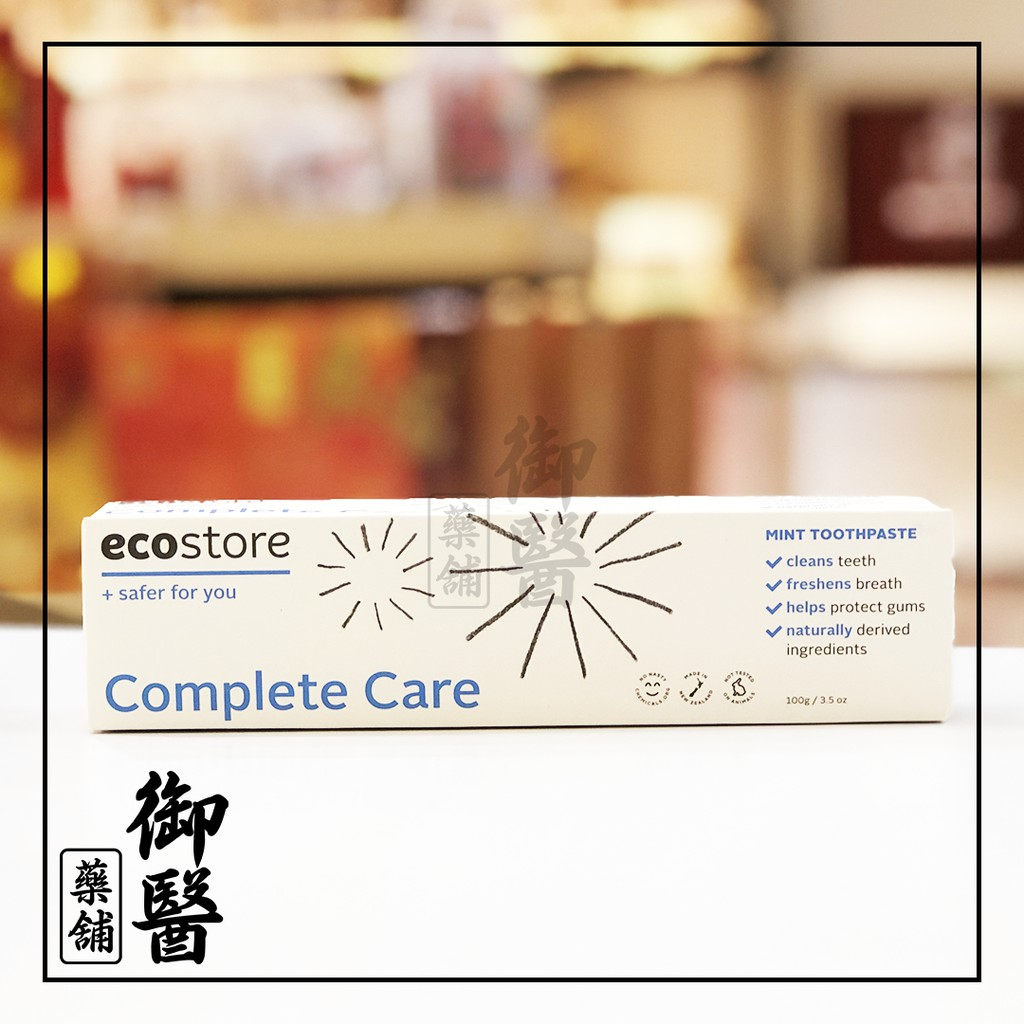【Ecostore】Mint Toothpaste Complete Care - 100g