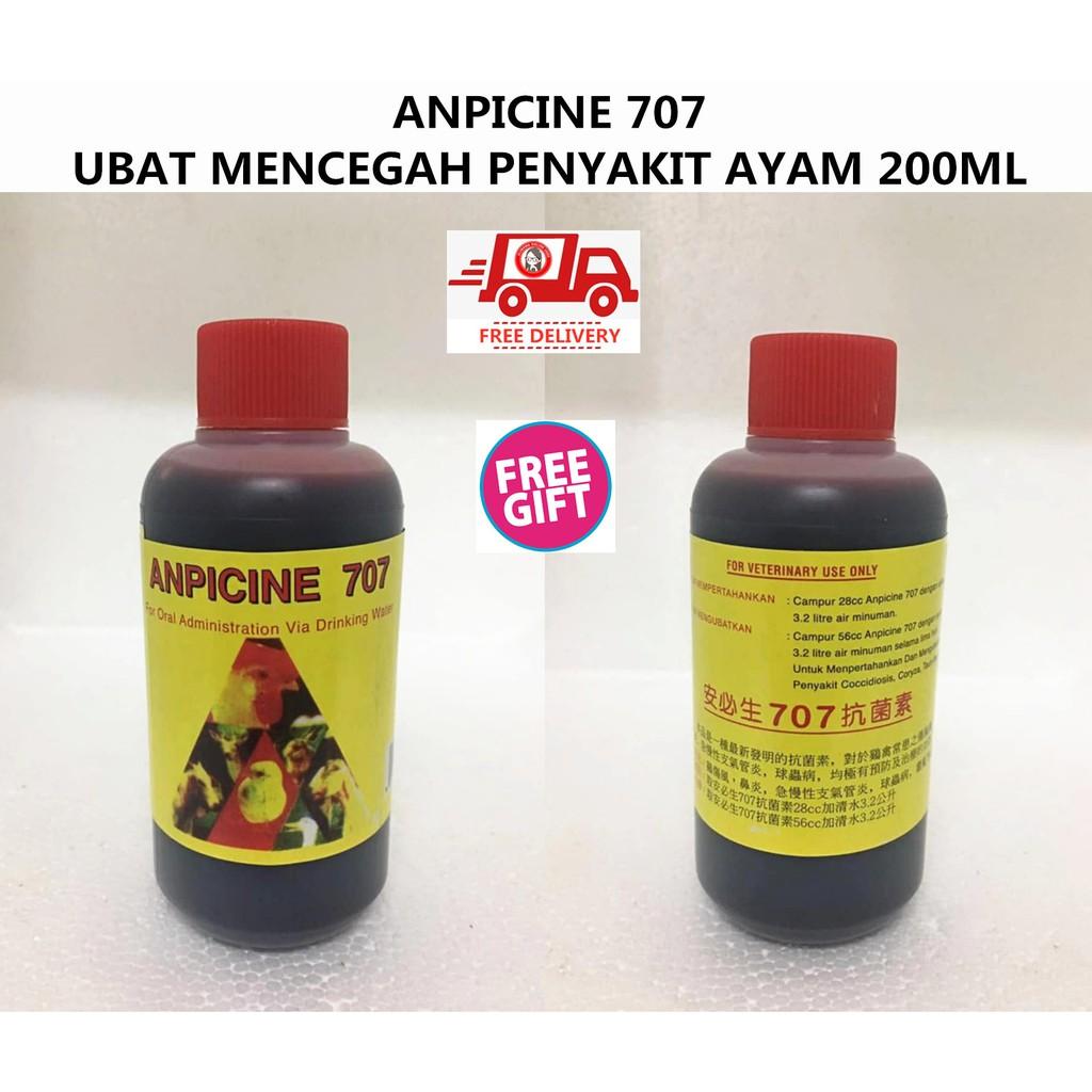 ANPICINE 707 UBAT MENCEGAH PENYAKIT AYAM 200ML