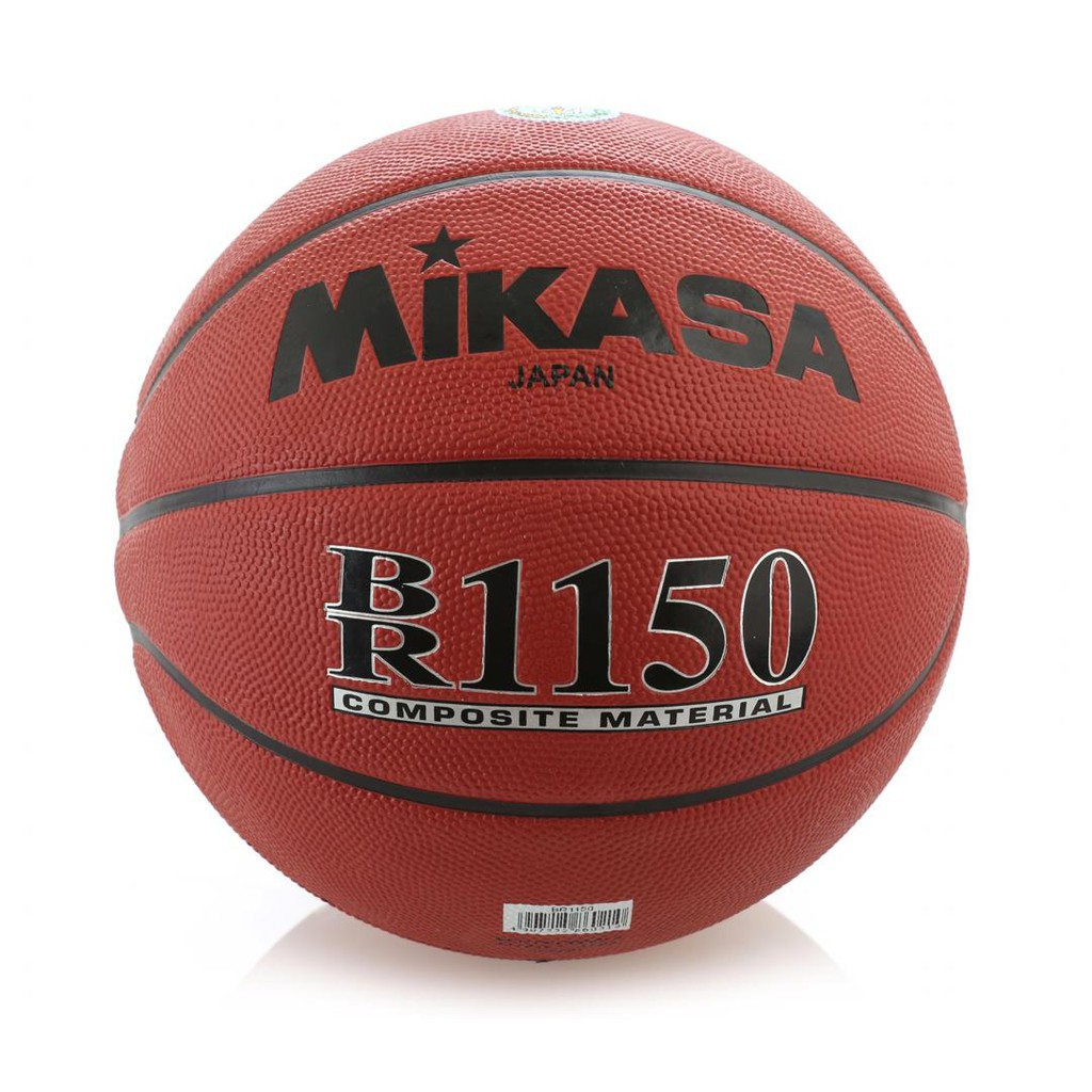 Mikasa Basketball Size 7 BR1150 /1200 / 1500 / Black ~100% Original~