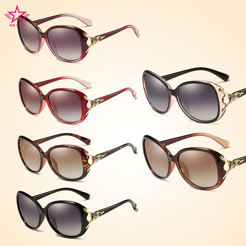 b6d0b9b9c9a Mosaic Pixel Code Novelty Resolution Pixelated Pixel Sunglasses Cosplay  Cartoon