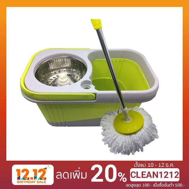 Cleanmate24 ชุดถังปั่นไม้ม็อบถังปั่นพลาสติก 2 ระบบ รุ่น M1 (ส่งคละสี) พร้อม 2