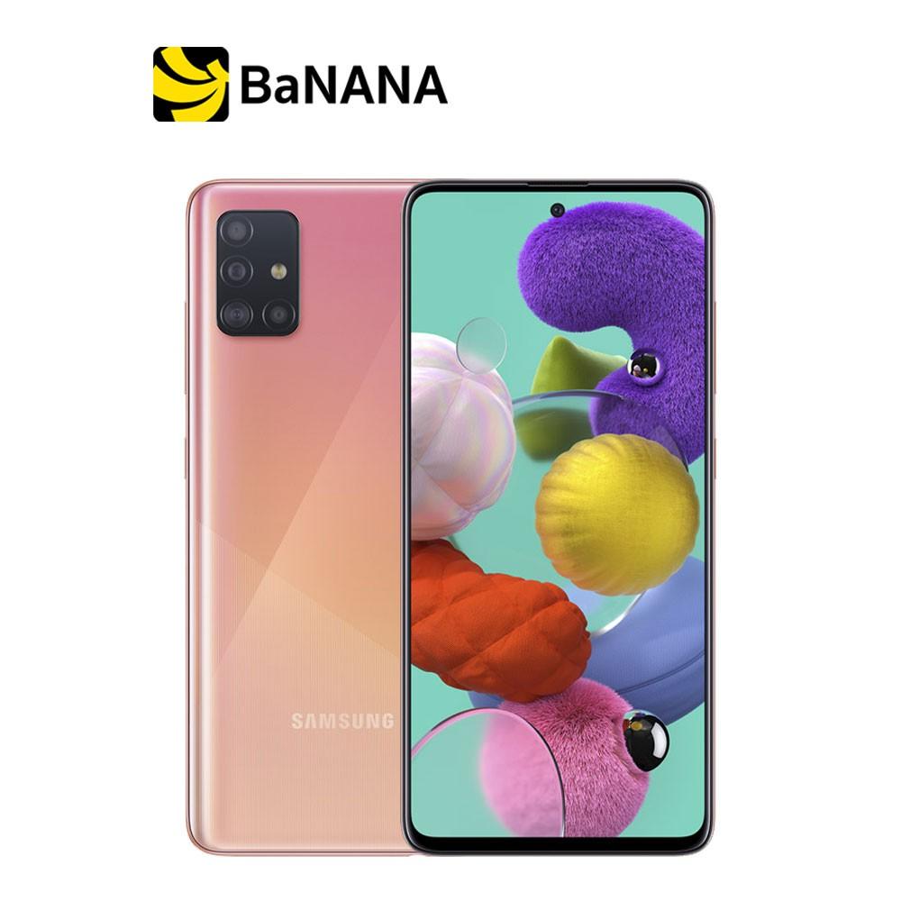 Samsung Galaxy A51 (8GB+1
