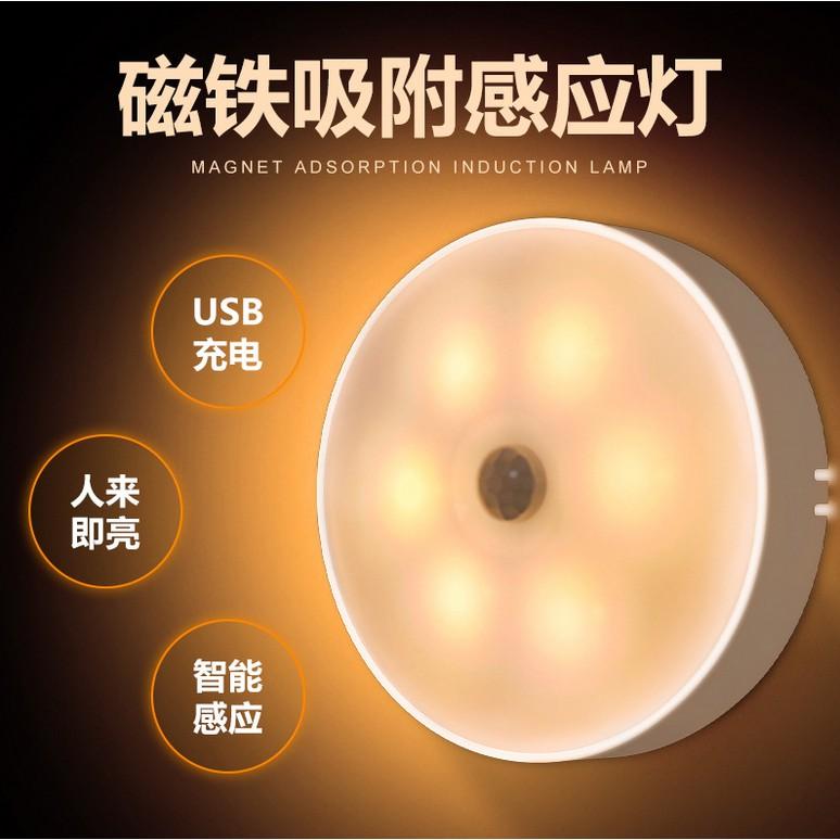[ Ready Stock ]  Rechargeable Sensor Night Light, Wireless Body Induction Lamp, Motion Sensor Light, USB charging LED Night