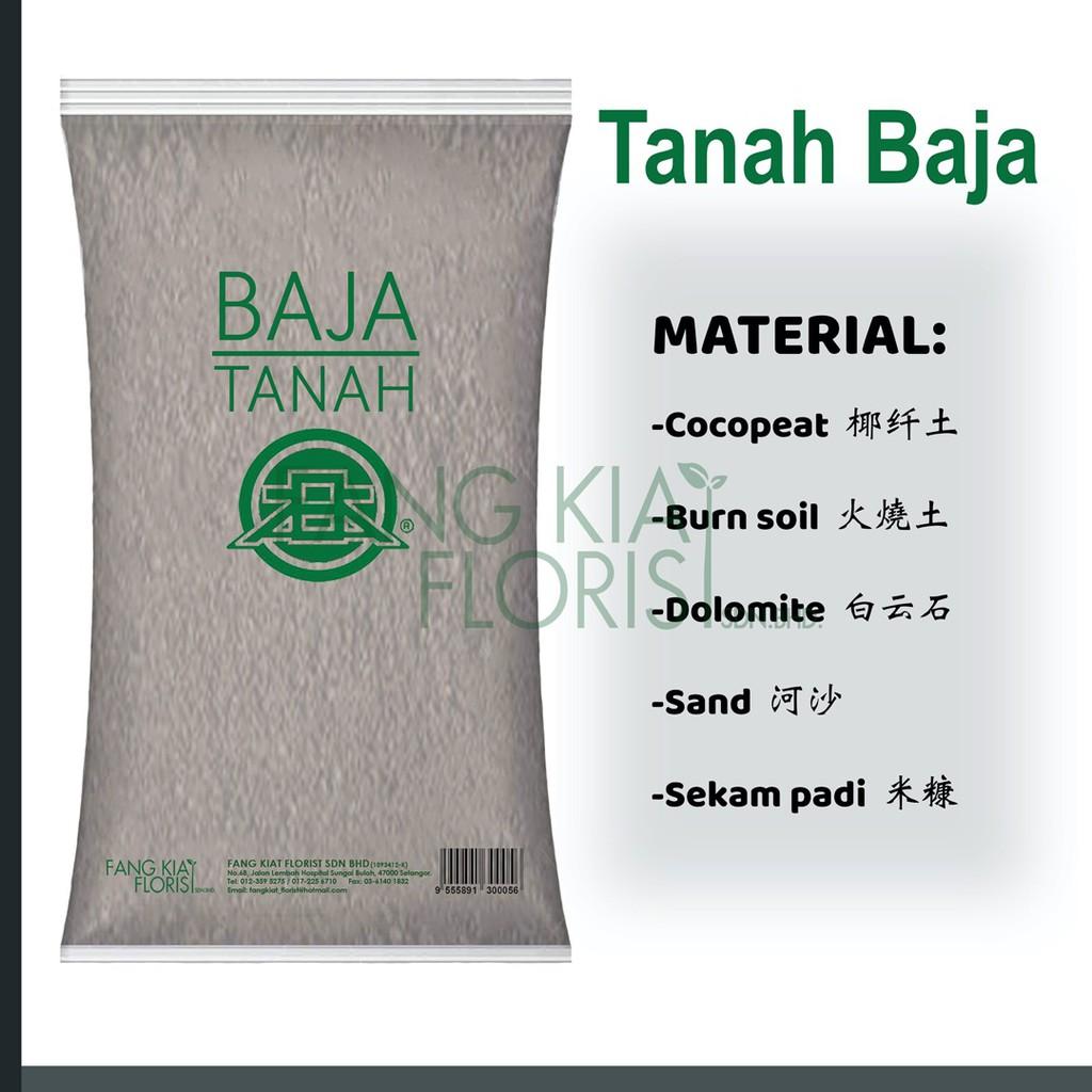 [IGL] TANAH BAJA / MIX SOIL