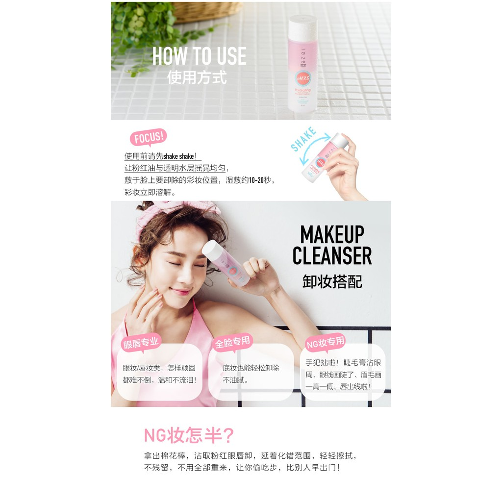 1028 Visual Therapy Hydrating Lip & Eye Makeup Remover