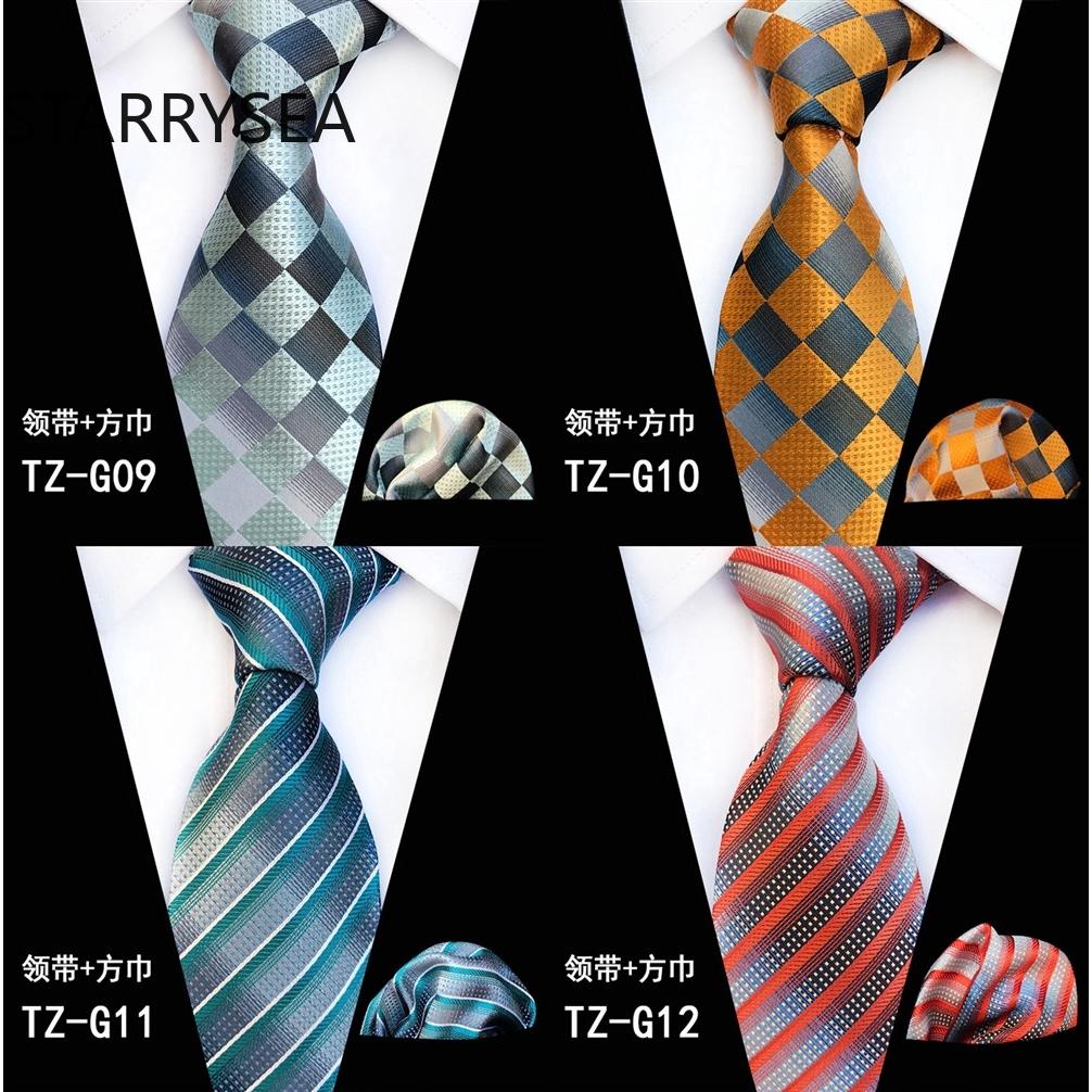 New Blue Gold Pattern Silk Tie WOVEN JACQUARD Mens Tie Leisure Necktie ST077 .